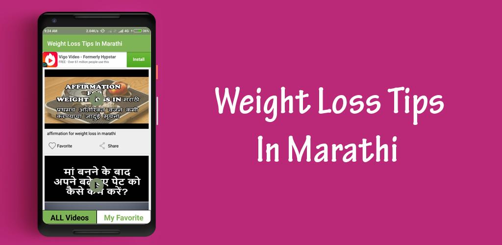 perte de poids karne ke upay reiki pour perdre du poids en une semaine
