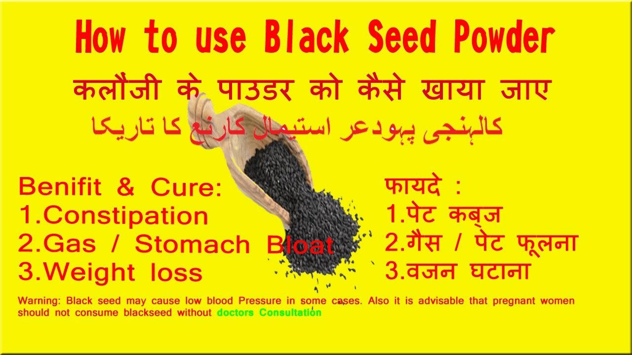 Pin by Nazir on tips and tricks | Health and beauty tips, Home health remedies, Health tips